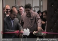 افتتاح دومین سالن آمفی تئاتر دانشگاه علم و هنر در دانشکده علوم انسانی